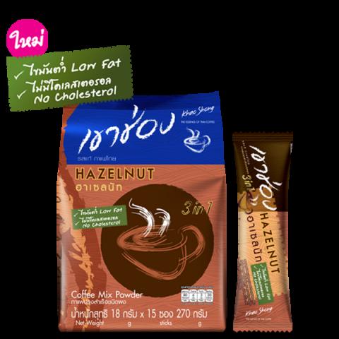Khao Shong Coffee Mix 3in1 Hazelnut : Khaoshong Coffee Mix 3in1 Hazelnut 18 g. x 15 Sticks / 99 THB