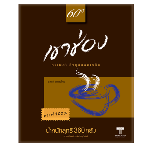Khao Shong Coffee Agglomerated Instant Coffee Formula 1 (100% Coffee) / 360 g / Price 209.00 THB