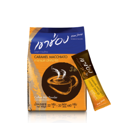 Khao Shong Coffee Mix 3in1 Caramel Macchiato : Khao Shong Coffee Mix 3in1 Caramel Macchiato / 22 g x 20 sticks / Price 145.00 THB