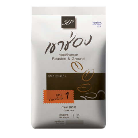 Khao Shong Roasted&Ground Coffee Formula 1 (100% Coffee) : Khao Shong Coffee Formula 1 Roasted & Ground Coffee 100% / 1 kg / Price 420.00 THB