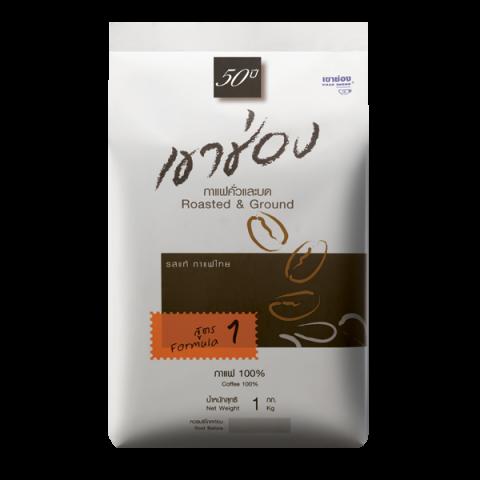 Khao Shong Roasted&Ground Coffee Formula 1 (100% Coffee) : Khao Shong Coffee Formula 1 Roasted & Ground Coffee 100% / 1 kg / Price 420.00 THB