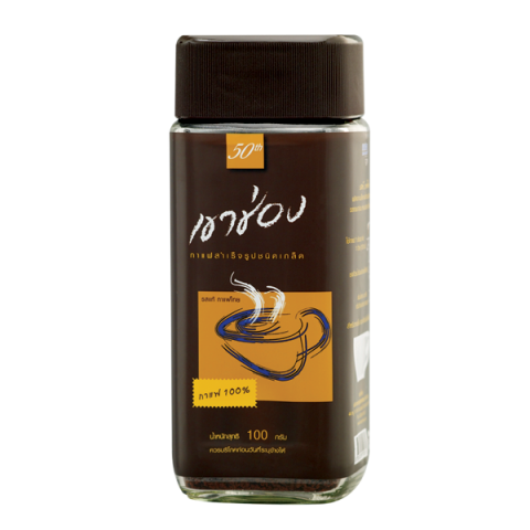 Khao Shong Coffee Agglomerated Instant Coffee Formula 1 (100% Coffee) : Khao Shong Coffee Agglomerated Instant Coffee Formula 1 (100% Coffee) / 100 g / Price 79.00 THB