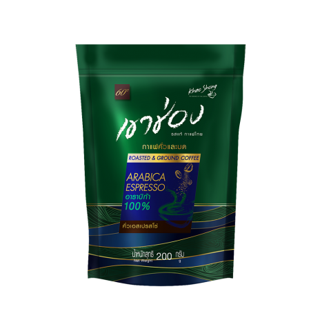 Khao Shong Arabica Espresso Roasted&Ground Coffee : Roasted & Ground Coffee Arabica Espresso / 200 g / Price 200 THB