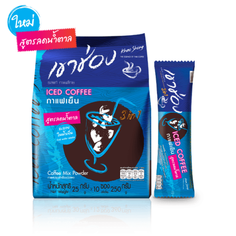 Khao Shong Coffee Mix 3in1 Iced Coffee (Less Sugar) : Khao Shong Coffee Mix 3in1 Iced Coffee