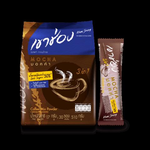 Khao Shong Mocha Less Sugar Coffee Mix 3in1 : Khao Shong Coffee Mix 3in1 Mocha Less Sugar 17 g. x 30 sticks