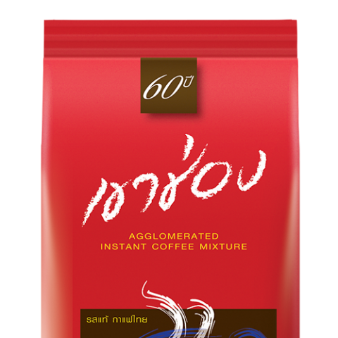 Khao Shong Coffee Agglomerated Instant Coffee Mixture Formula 2  (92% Coffee, 8% Caramel) /  200 g / Price 112.00 THB
