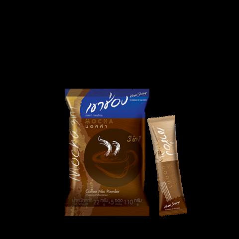 Khao Shong Coffee Mix 3in1 Mocha : Khao Shong Coffee Mix 3in1 Mocha / 22 g x 5 sticks / Price 29.00 THB