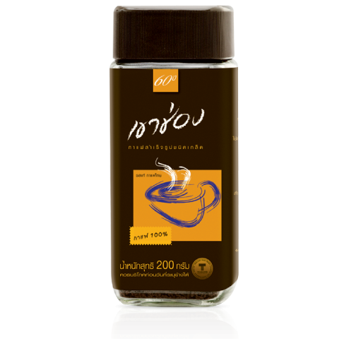 Khao Shong Coffee Agglomerated Instant Coffee Formula 1 (100% Coffee) / 200 g / Price 149.00 THB