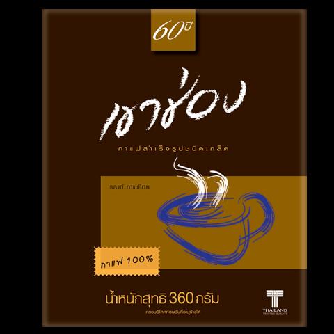 กาแฟสำเร็จรูปชนิดเกล็ด สูตร 1 (กาแฟ 100%)  / 360 กรัม / ราคา 209.00 บาท