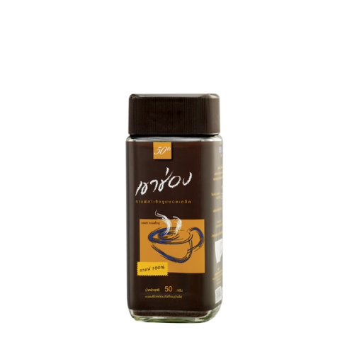 กาแฟสำเร็จรูปชนิดเกล็ด สูตร 1 (กาแฟ 100%) : กาแฟสำเร็จรูปชนิดเกล็ด สูตร 1 (กาแฟ 100%)  / 50 กรัม / ราคา 36.00 บาท