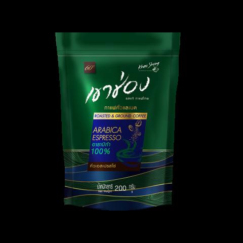 """""""高崇""""阿拉比卡浓缩滤泡式咖啡 : """"高崇""""阿拉比卡浓缩滤泡式咖啡 / 200 g / Price 200 THB"""